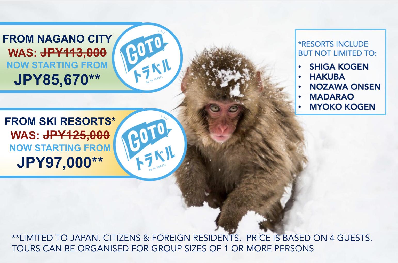 前往优惠活动:私人雪猴之旅