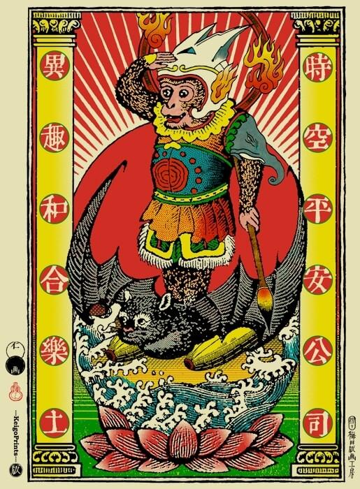 nakamura-jin-full-image