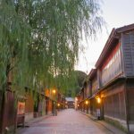 25 Things To Do In & Around Kanazawa