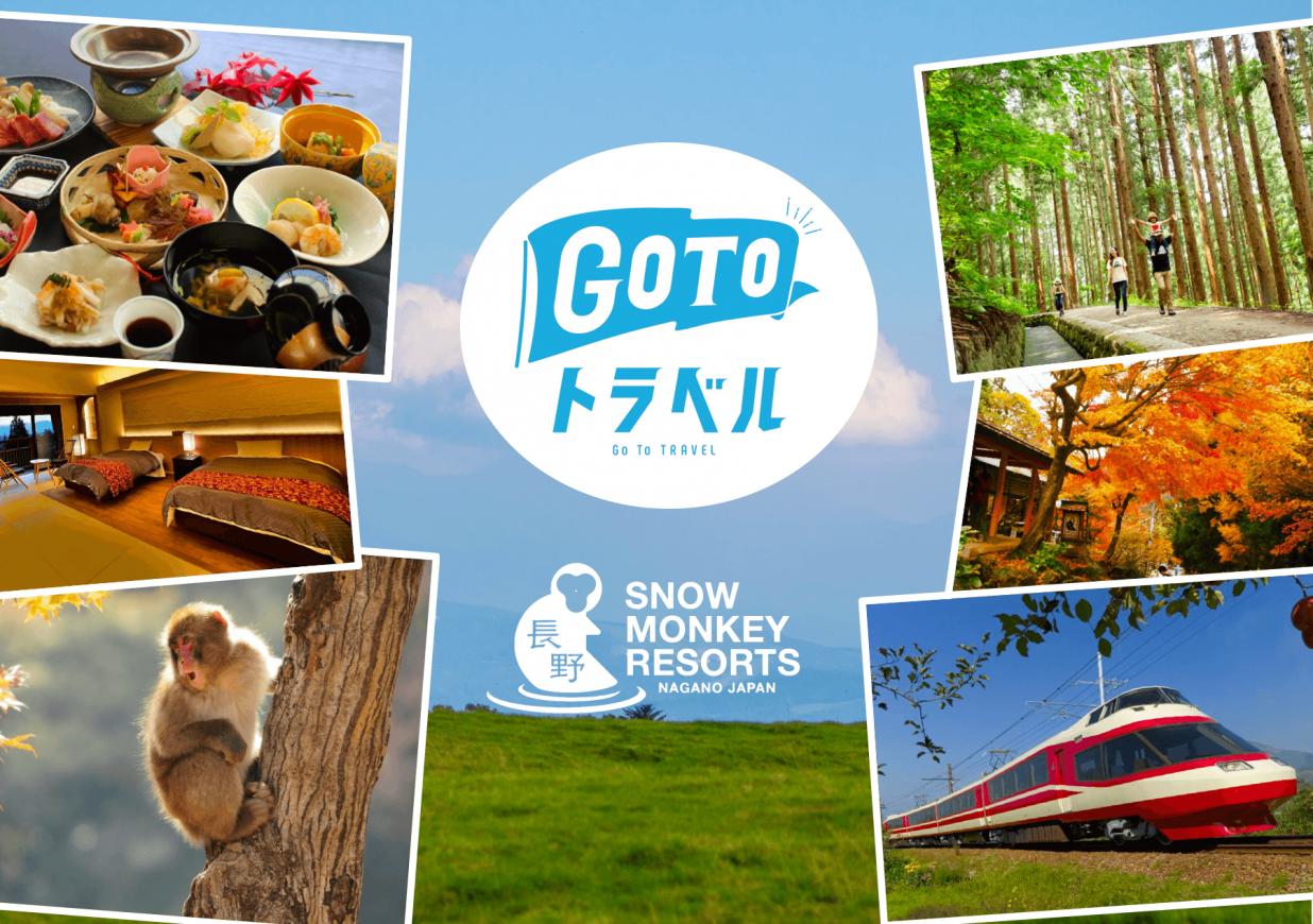 Snow Monkey Resorts去旅游优惠