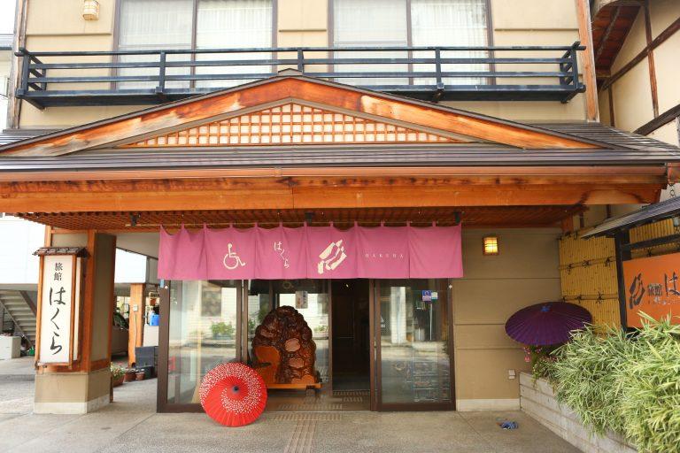 温馨舒适的旅馆