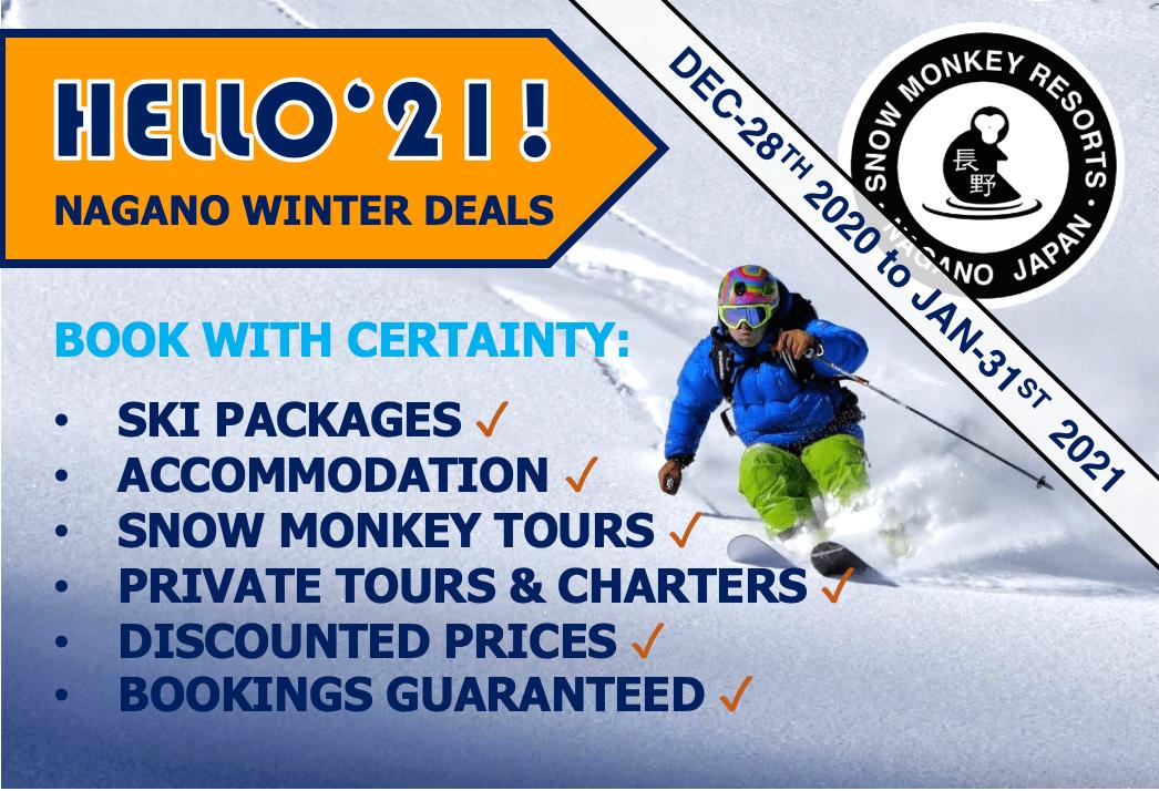 Hello'21! Nagano Winter Deals