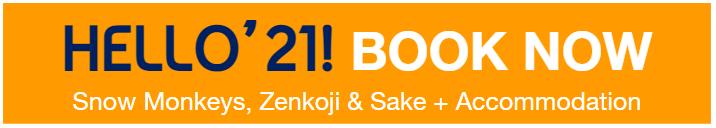 hello21-zenkoji-button