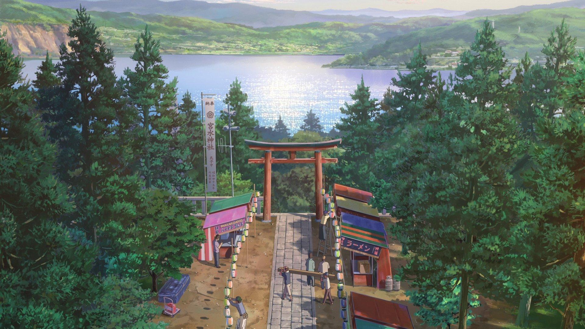your-name-makoto-shinkai-tateishi-park-suwa-lake