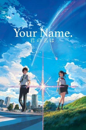 your-name-makoto-shinkai