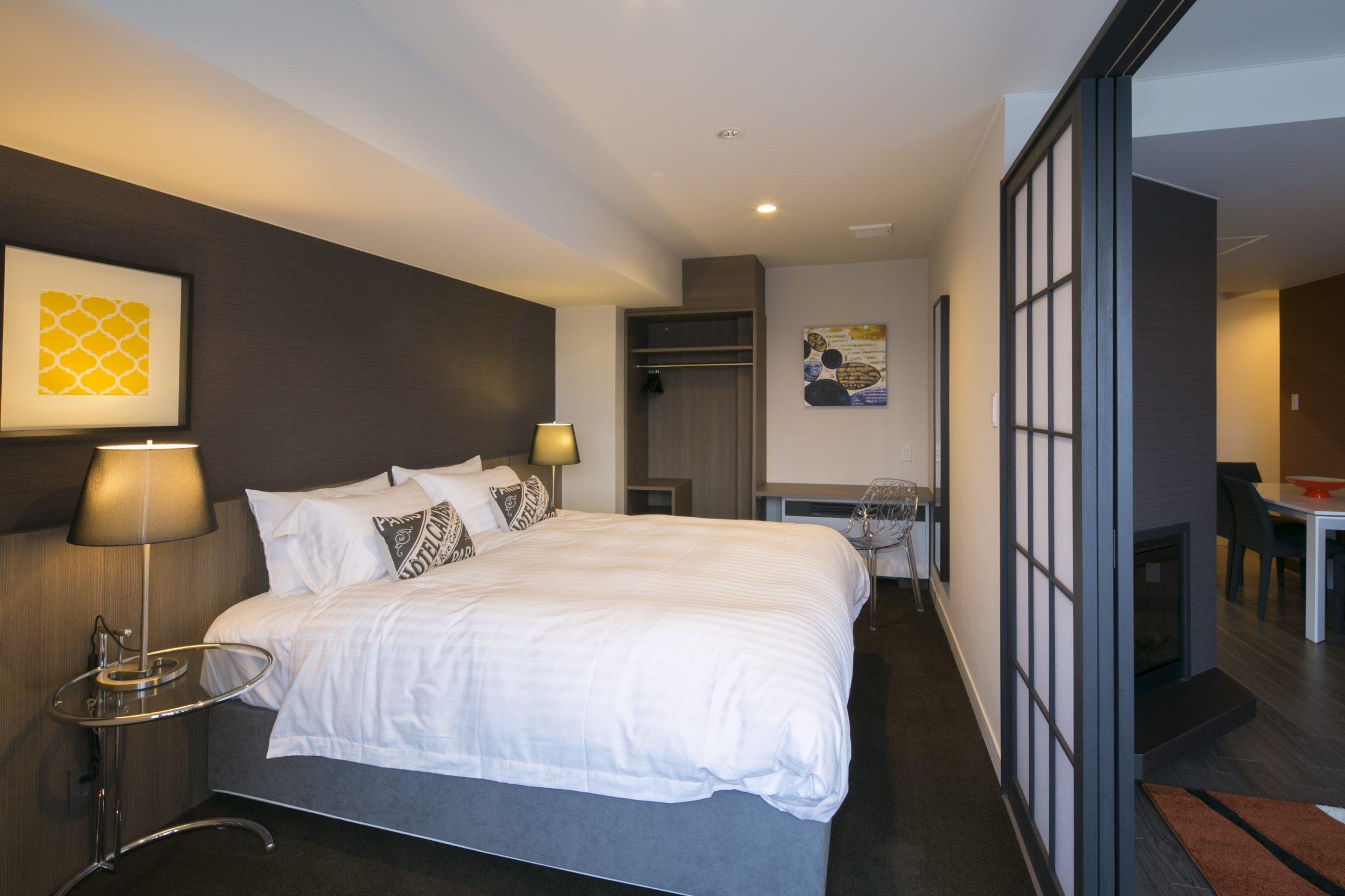 野澤山嶺公寓酒店