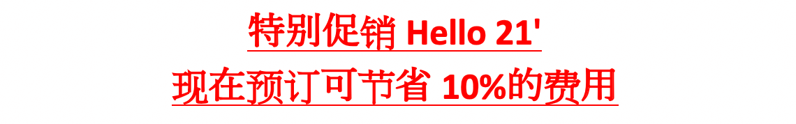 Hello 21 promotion text