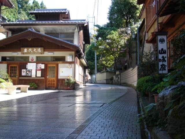 山崎屋旅館