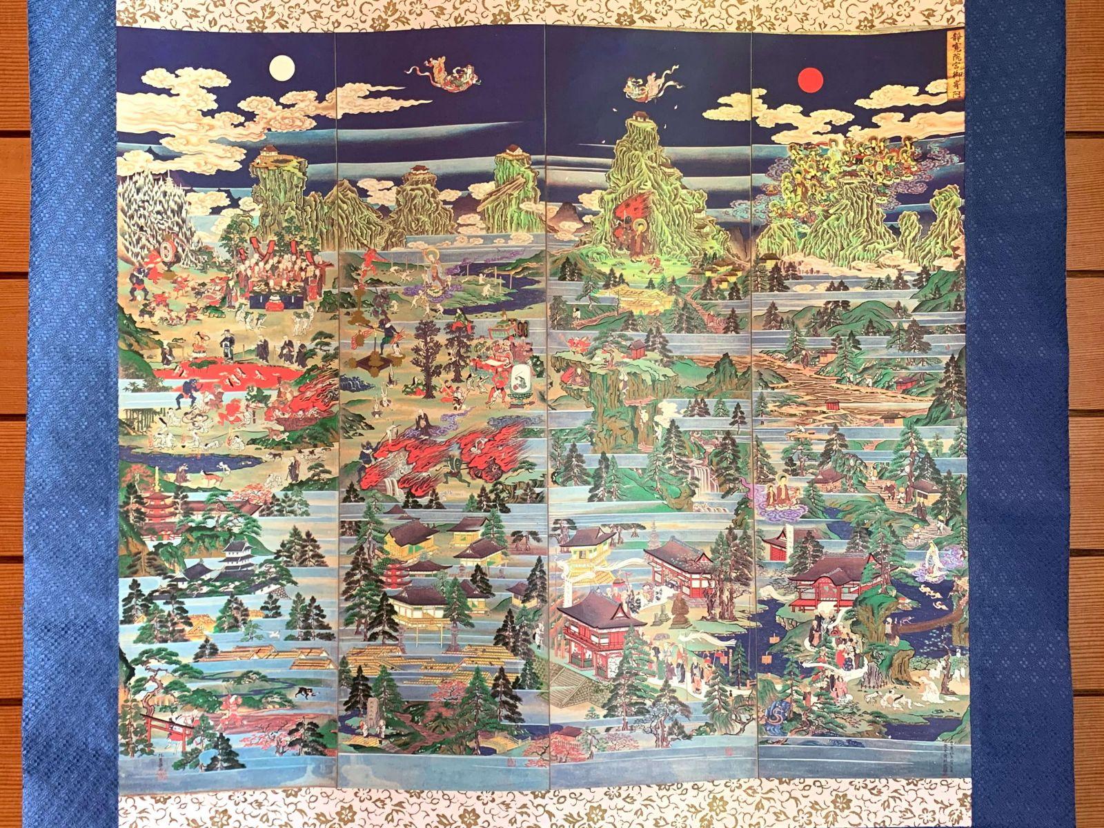tateyama-mountain-worship-tour