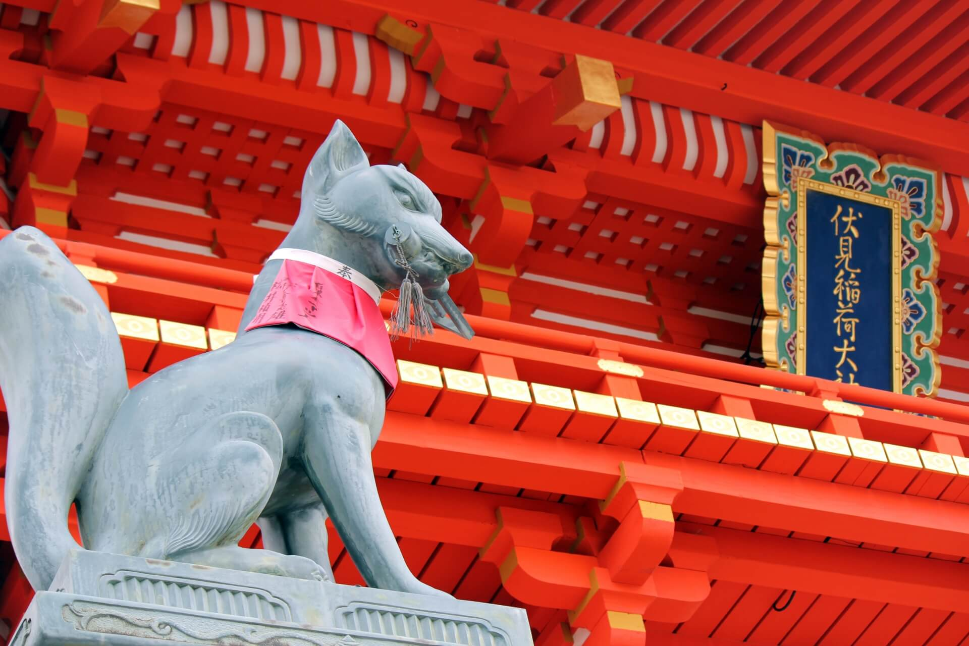 Kyoto, Nara & Osaka