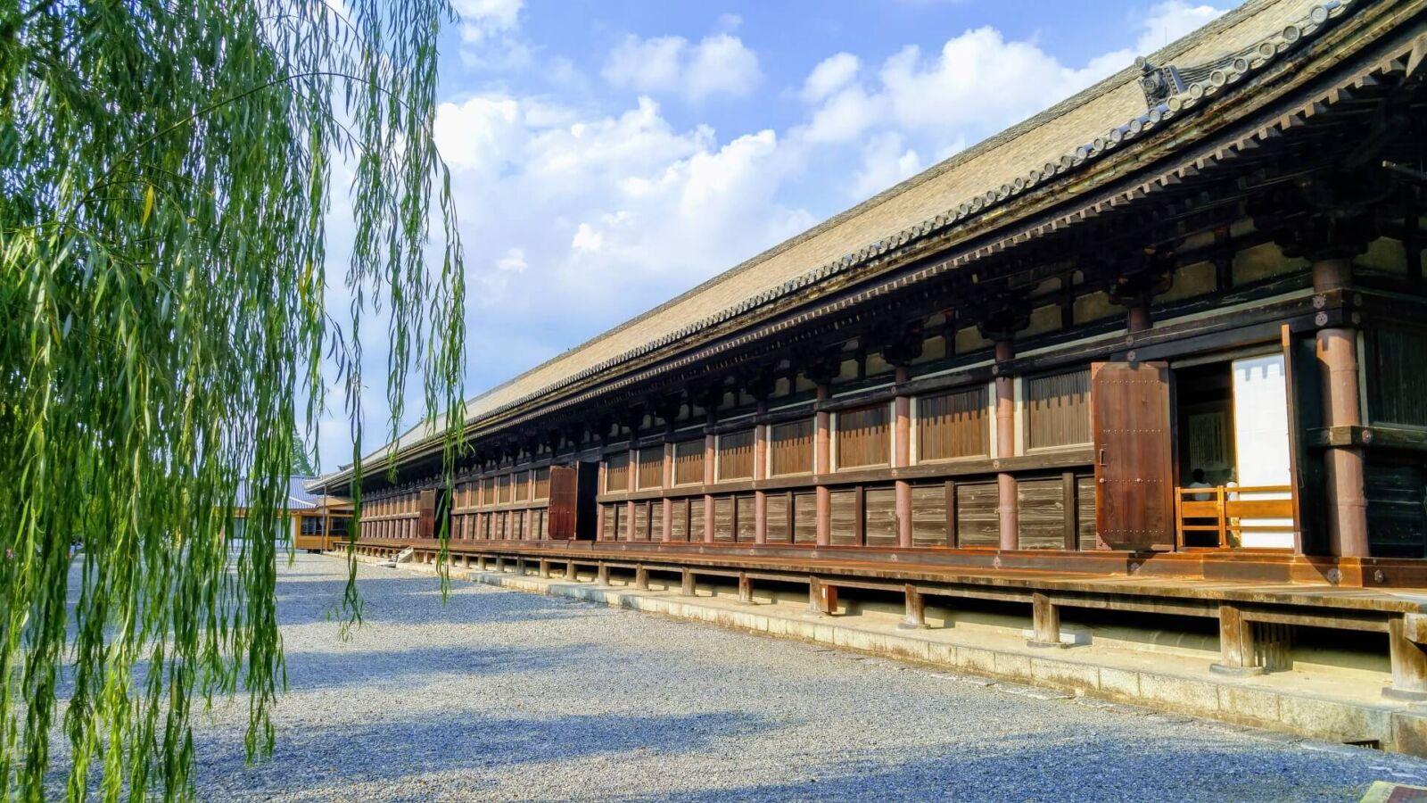 kyoto-sangusangendo