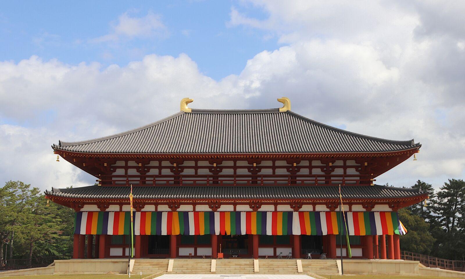 nara-kofukuji