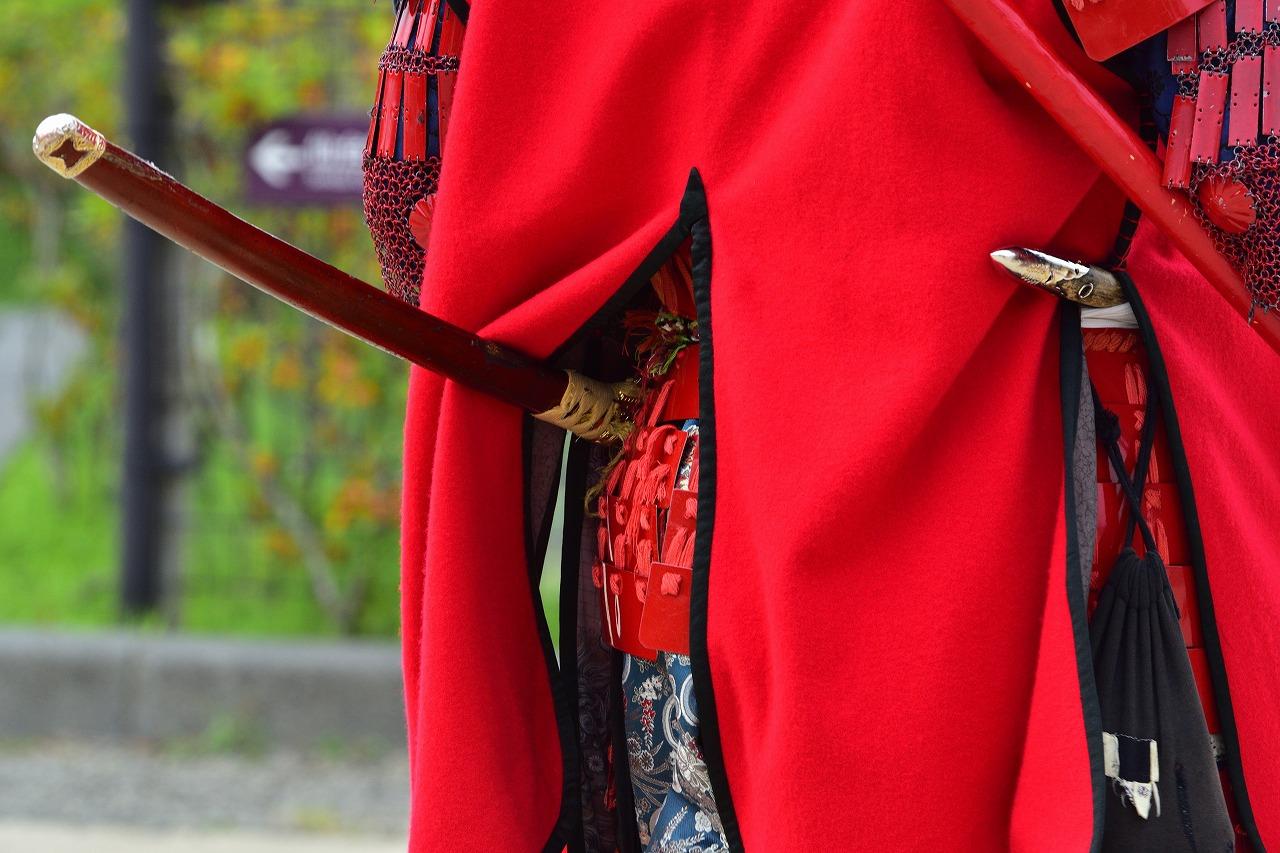 kyoto-samurai