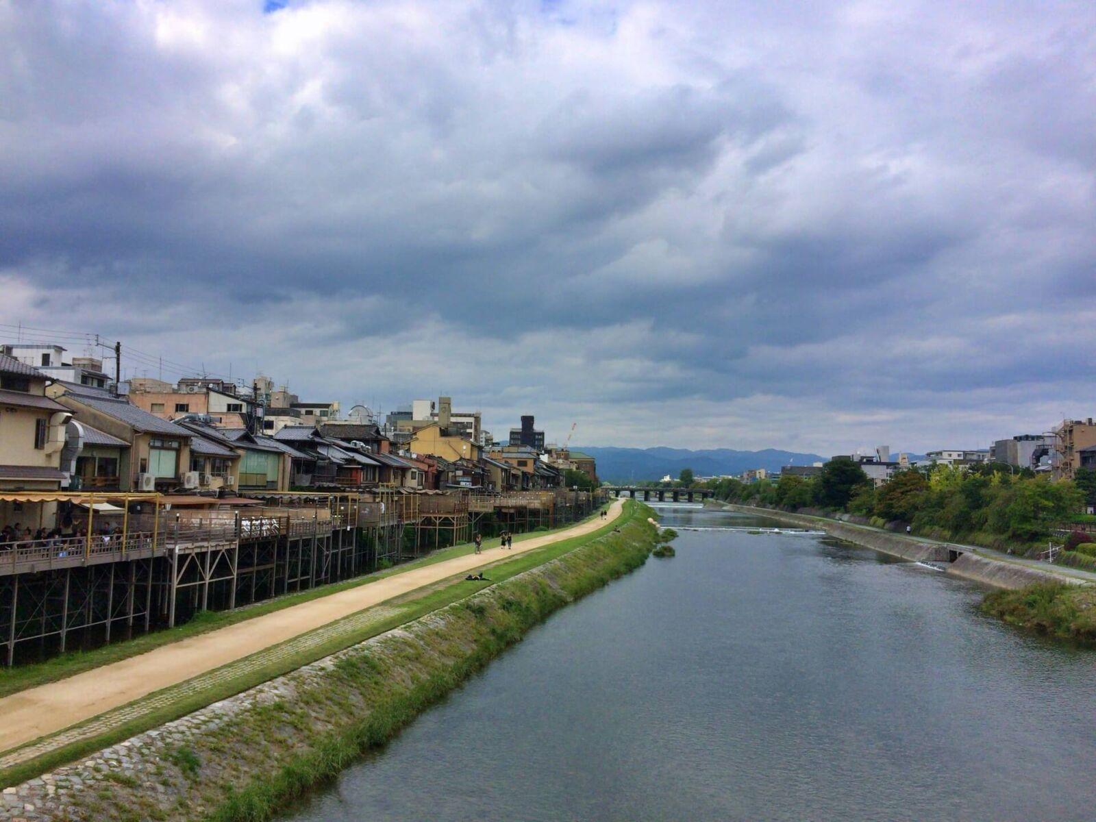 kyoto-kawadoko