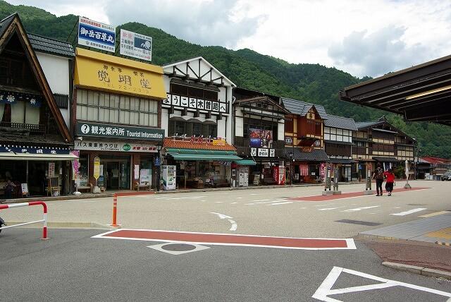 kiso-kisofukushima