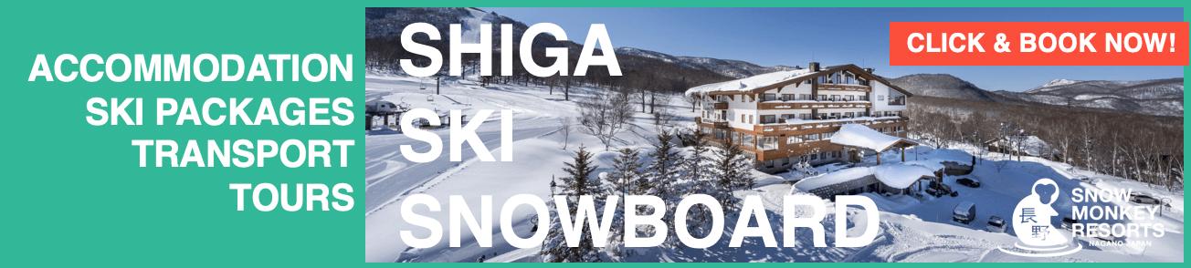 shiga-kogen-ski-package-banner