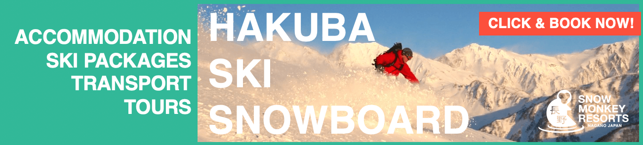 hakuba-ski-package-banner