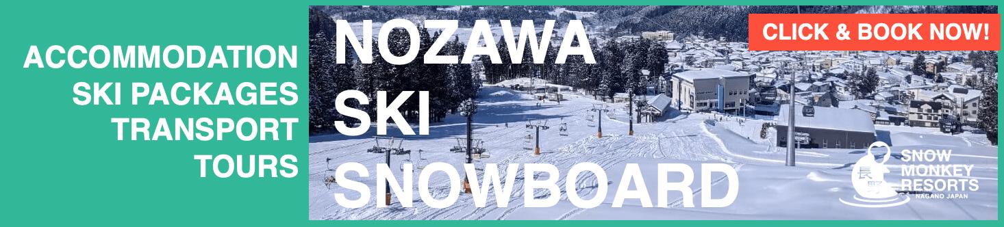 nozawa-onsen-ski-package-banner
