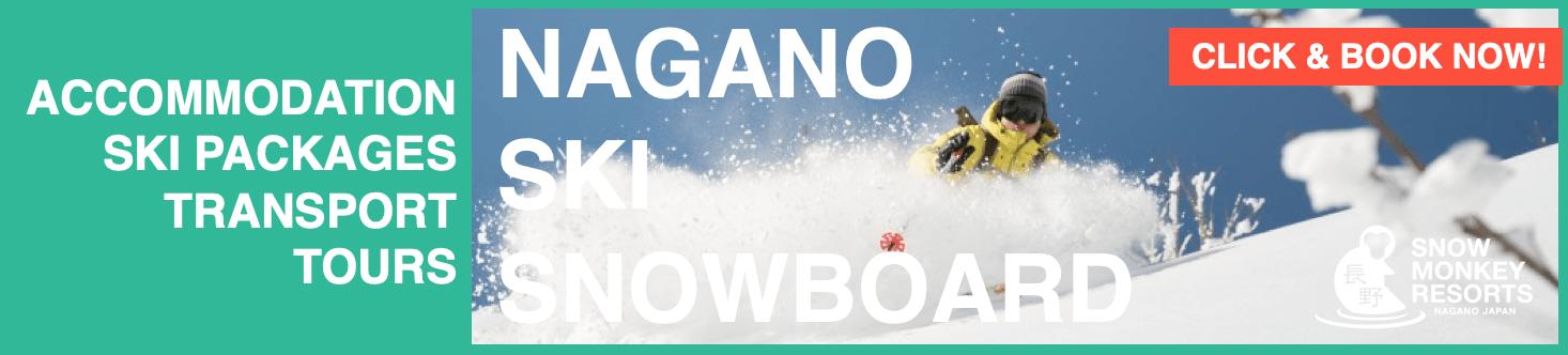 nagano-ski-snowboard-banner