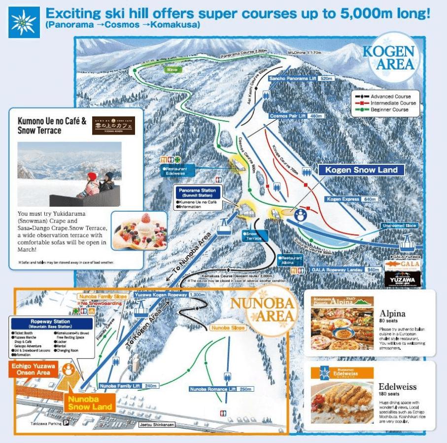 yuzawa-kogen-trail-map