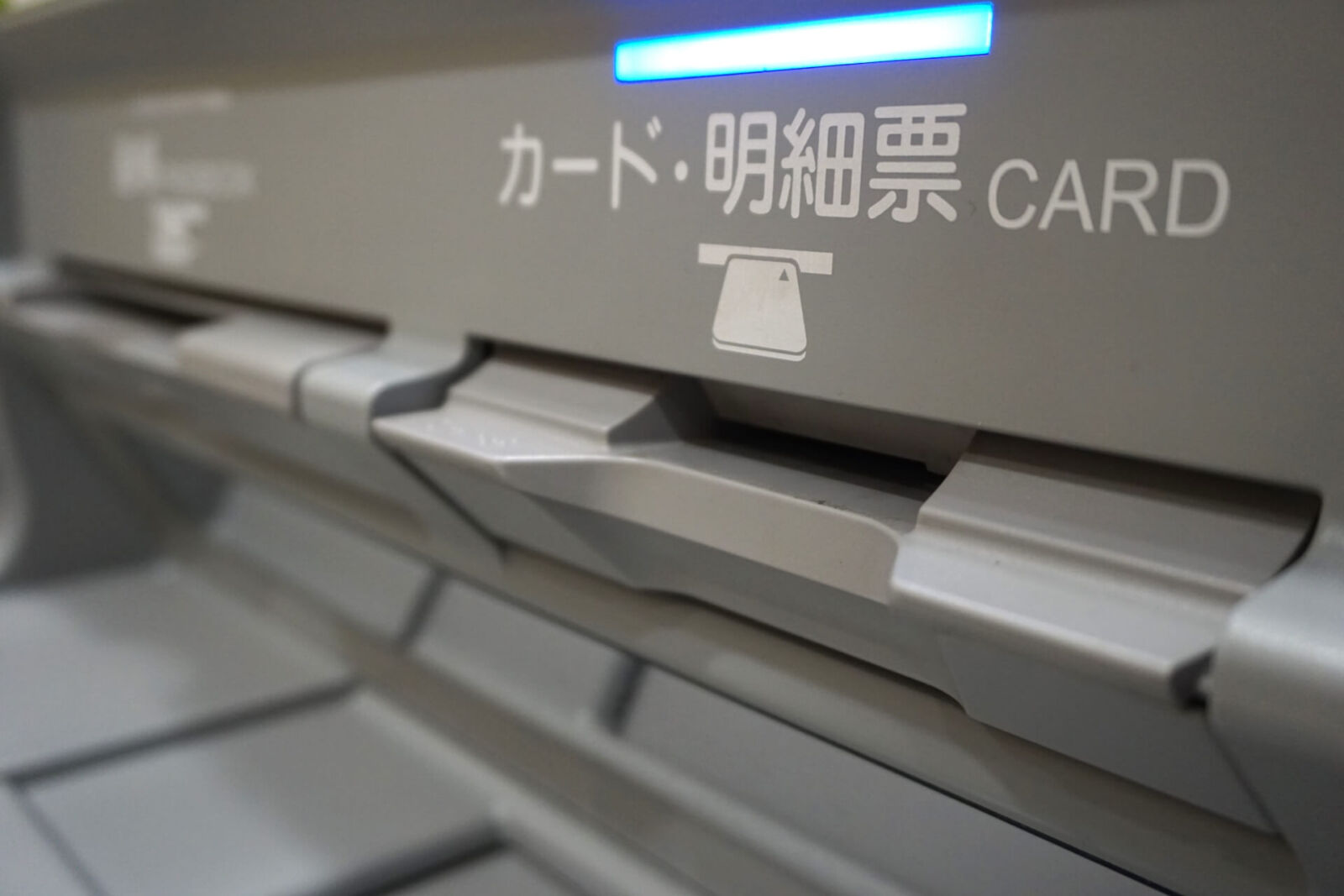 japan-money-atm