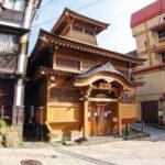25 Things To Do Around Nozawa Onsen & Where To Stay