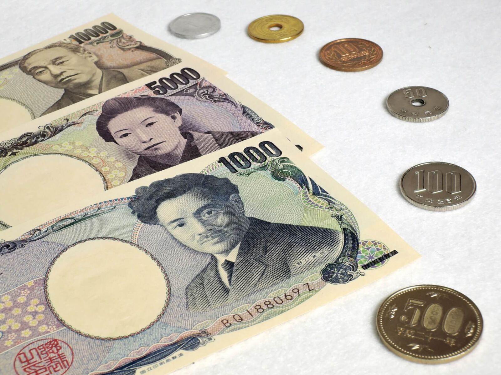 japan-money