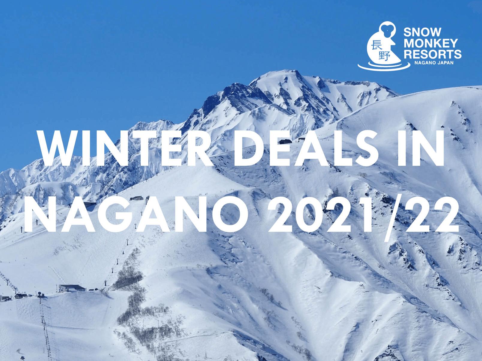 winter-deals-nagano-2021-2022