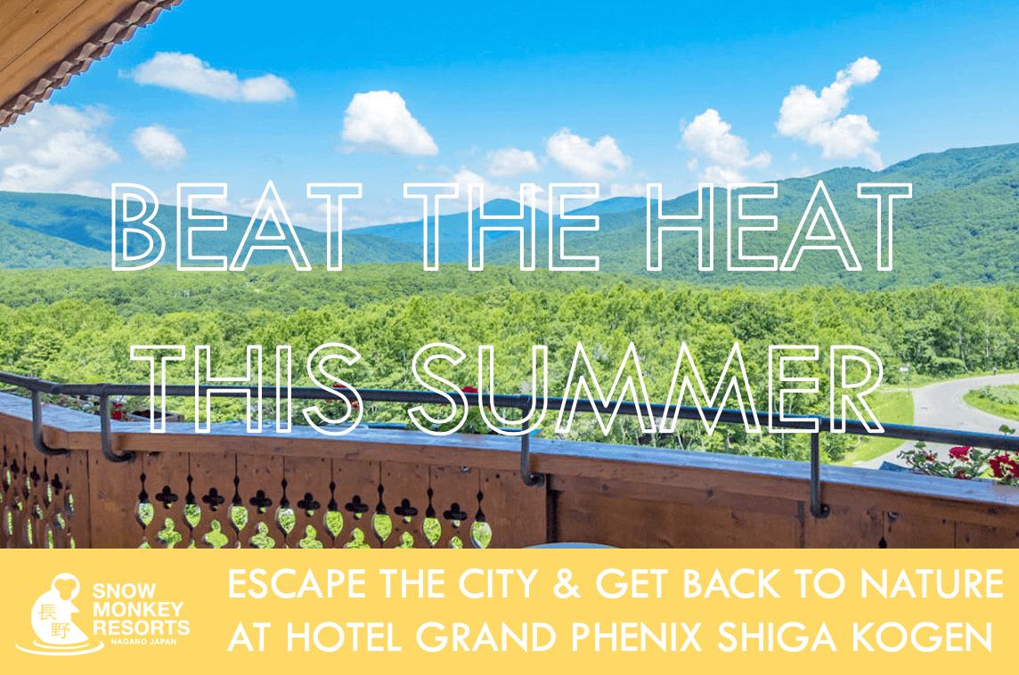 revised-grand-phenix-beat-the-heat-banner