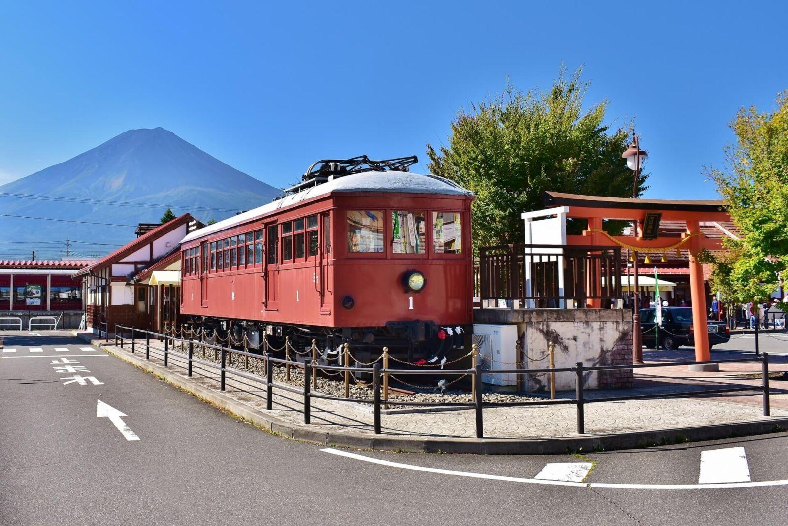fujisan-station