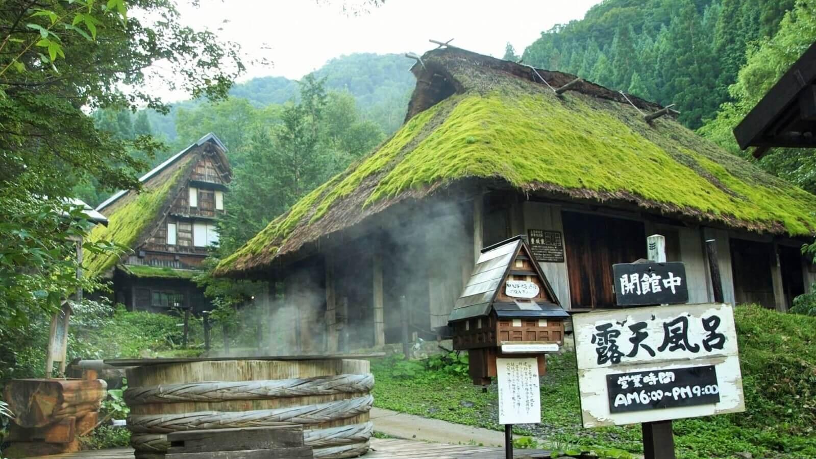 hirayu-onsen-banner-edit