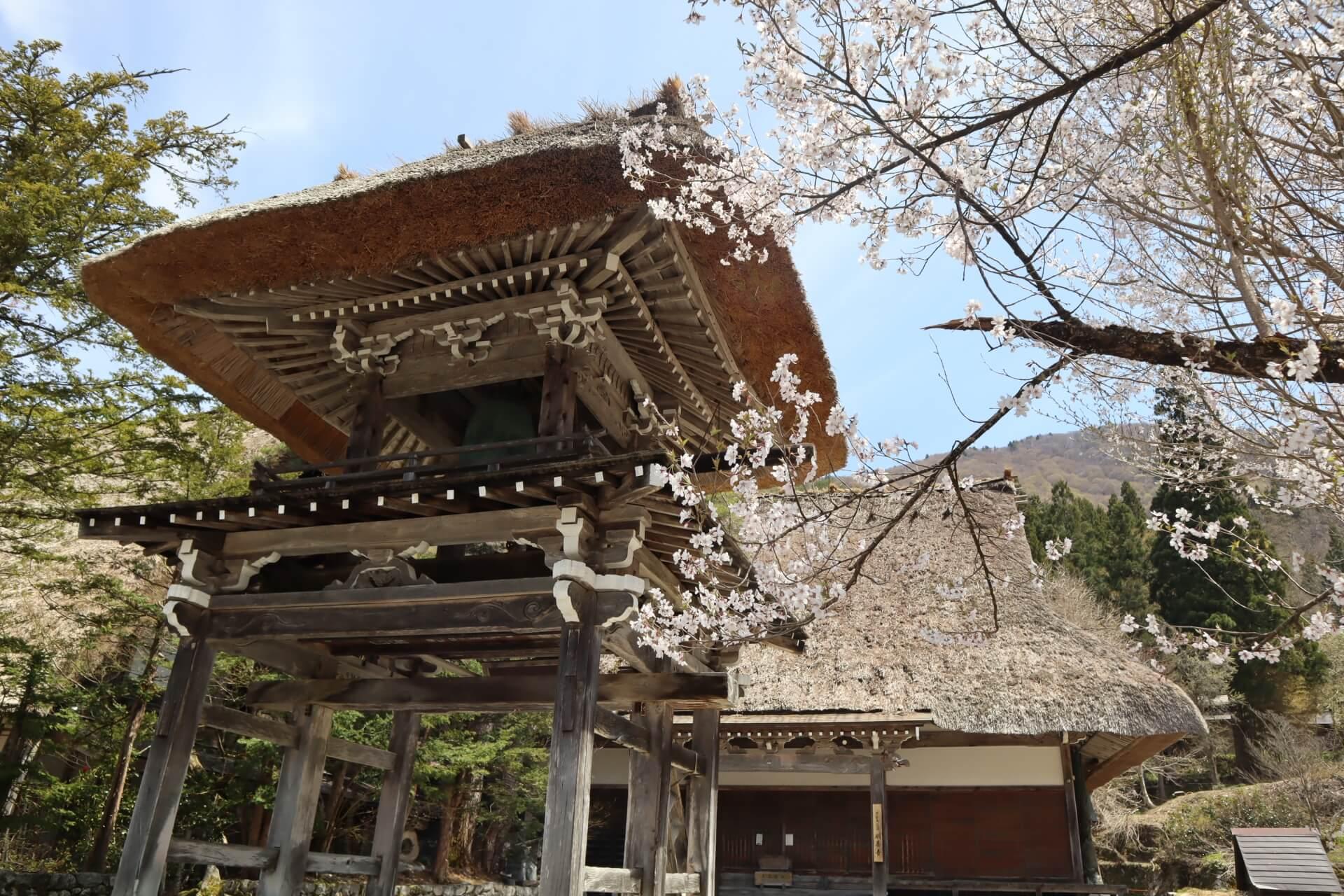 shirakawago-myozenji